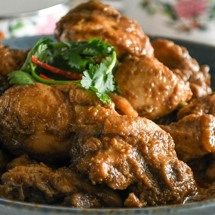 Kapitan Chicken (Soy Bean Paste Version)